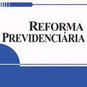 """Votação da Reforma da Previdência fica para 2017"""""""